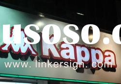 outdoor acrylic LED channel letter sign for decorative