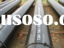 steel tube-seamless carbon steel pipe-hot rolled&cold drawn