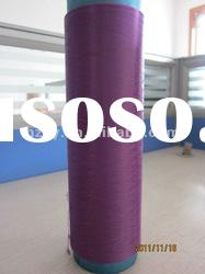 100% polyester textured yarn dty in any color