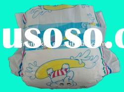 2012 cheapest baby diapers