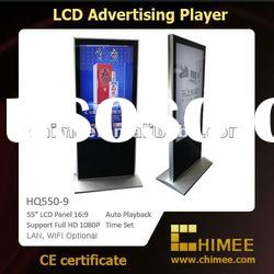 """55"""" Advertising LCD Player (support Full HD 1080p, 3G WIFI LAN Network optional)"""