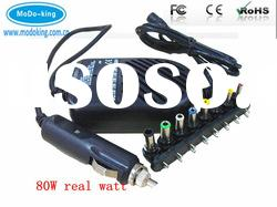 80W universal laptop car charger(shenzhen factory)