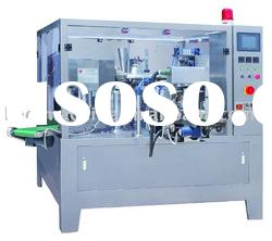Automatic rotary food packaging Machine(GD8-200A) filling,sealing machine
