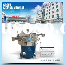 Gaofu ultrasonic vibrating screen for sieving brown just jade