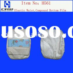 High quality baby diaper with compound bottom film and waist band