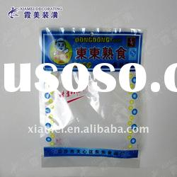 boiling nylon plastic bags for food