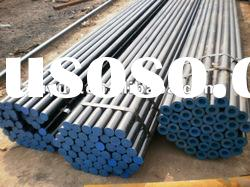 factory price seamless steel pipe with high quality