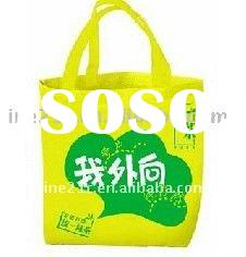 top quality eco nonwoven shopping bag
