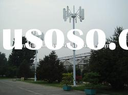 5kw vertical axis wind turbine for sale