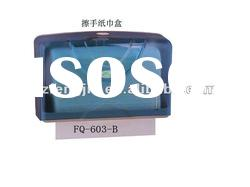 ABS plastic hanging hand hand towel dispenser for toilet FQ-603-B