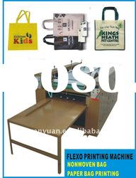 WY-800T non woven bag printing machine(bag by bag)