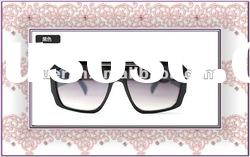 best hot sell 2012 the newest female fashion sunglasses