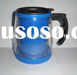 double walled plastic travel mug