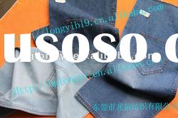 fashion man's cotton denim fabric denim jeans fabric spandex denim