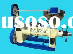 single edible oil press for crude oil with high quality
