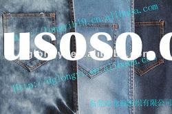2012 fashion cotton denim fabric denim jeans slub denim fabric