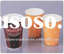 8 oz coffee Paper Cup/disposable cup
