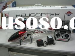 Double horse rc helicopter 9050 with big size