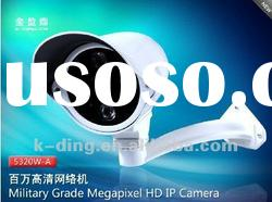 HD 720P IP Network Security Camera Motion Detection with 50m IR Distance