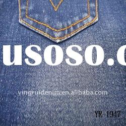 YR-1947 9.5oz cotton spandex long slub denim in stock