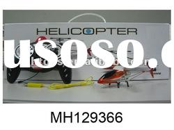 double horse helicopter toy