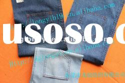 fashion cotton denim fabric denim jean fabric
