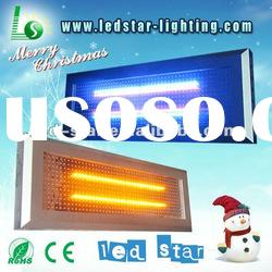 greenhouse/hydroponic/garden 600w full spectrum led grow light 1w led 660nm