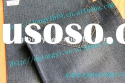new fashion cotton denim fabric for jeans spandex denim fabric