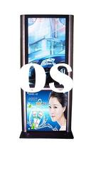 37 inch LCD/LED Advertising Player (two screen in one)