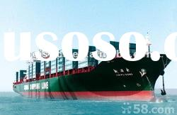 Sea freight to Male from China