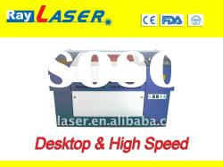 CO2 laser cutting and engraving machine RL4060HSDK, high-precision laser cutter machine