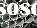 astm a269/a312 SUS304/316/321 ss pipe manufacturer