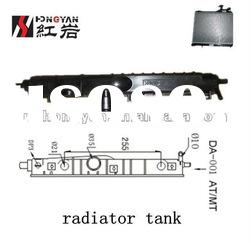radiator tank and auto plastic tank for car with 2,000 items