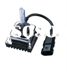 HID 12V 35W ALL in one KIt (MINI type hid xenon kit)