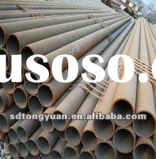 Cheapest ASTM API 5L seamless carbon steel pipe/tube