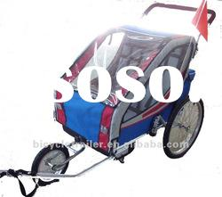 Dual function baby trailer with suspension