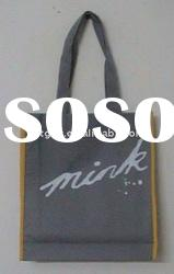 Nonwoven Fabric Bags, Shopping Tote Bag