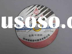 SILICON CARBIDE CUTTING WHEEL FOR METAL(IVY)