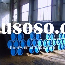 24 inch seamless steel pipe