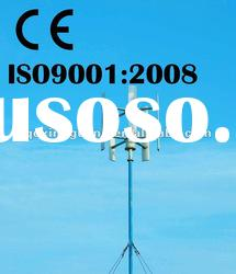 2kw/5kw high performance home use reliable vertical wind generator