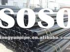 ASTM A822 seamless cold drawn steel pipe for hydraulic system