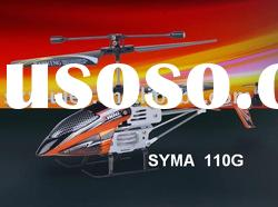 SYMA S110G rc mini helicopter RED 3ch with gyro