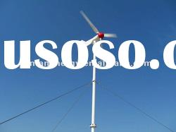 1kw high efficient horizontal axis wind generator