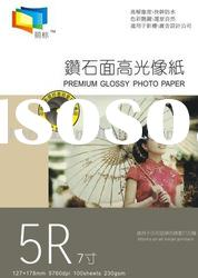 230gsm high glossy photo paper & inkjet paper (5R/127*178mm/5760dpi)