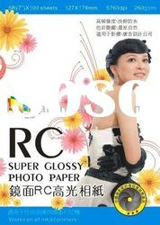 260gsm RC high glossy photo paper & inkjet paper (5R/127*178mm/5760dpi)