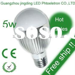 5w 9w 30w high power led Energy saving ROHS CE proved