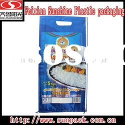High quality but cheap price BOPP film laminated pp woven bag / rice packaging bag