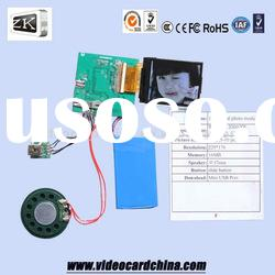"2.4""TFT video greeting card /LCD greeting card module"