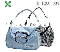 Small lady handbags, colour leather bags ,smooth leather case- 1206031