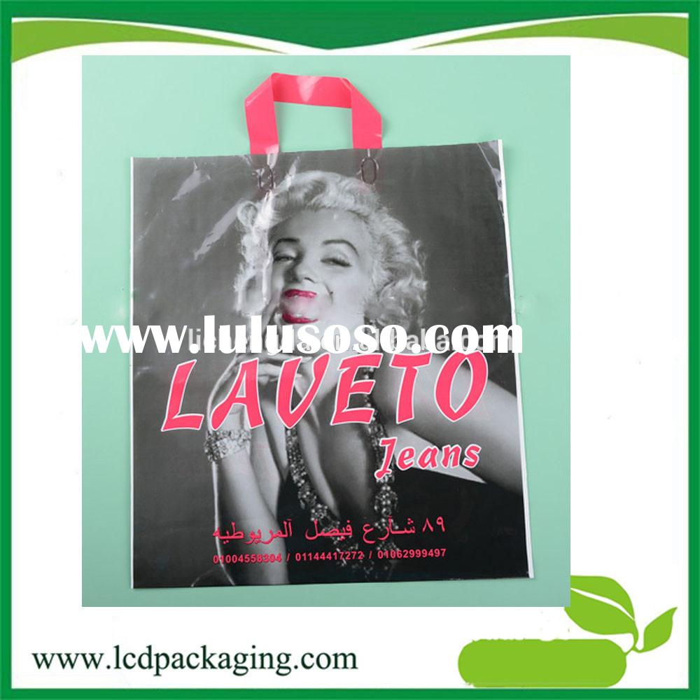 2015 Hot Selling High Quality decorative paper bag for gift